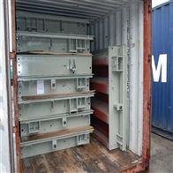 150吨4节出口式汽车地磅