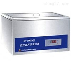 KQ-2200DB(3L)数控超声波清洗器