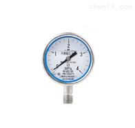 Y-150BFZ不锈钢耐震压力表Y-150BFZ