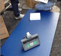 DCS1X2米3吨带打印电子地磅