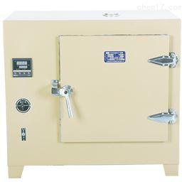 DHG-9243BS-Ⅲ工矿企业500℃高温鼓风干燥箱 灭菌烘箱