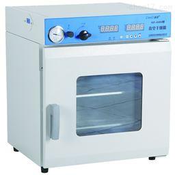 上海新苗DZF-6020真空干燥箱