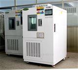 GDS系列产品低温恒温恒湿箱