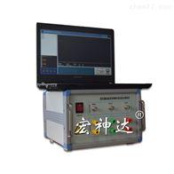 TDBR-2變壓器繞組變形頻響阻抗綜合測試儀