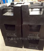 800kg砝码 定制800公斤铸铁砝码