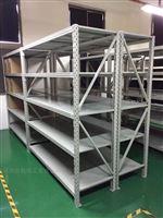 货架安庆利欣工厂供应车间货架规格,型号定制