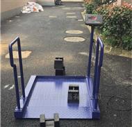 血透室用轮椅电子称现货供应