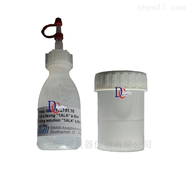 SWAN氧備件包CNA-87.219.010 溶解氧氧膜