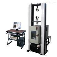 金属高低温拉伸试验机