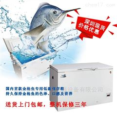 DW-60W389金枪鱼低温保存箱/海鲜专用低温冰箱