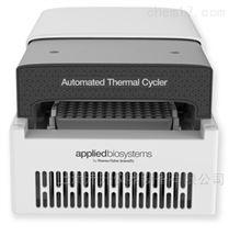 赛默飞Thermo自动化PCR仪