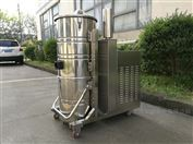 150L上下桶工业吸尘器