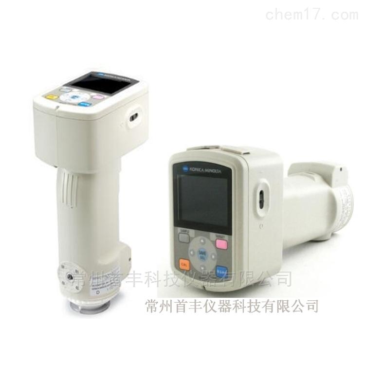 日本柯尼卡美能達分光測色計CM700D