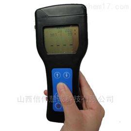 HNM-487便携式ATP荧光检测仪