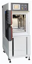 冷凍試驗箱