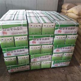報道有機堵料防火泥價格相關資訊