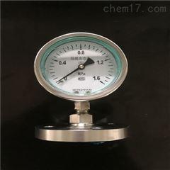Y-100B不銹鋼壓力表