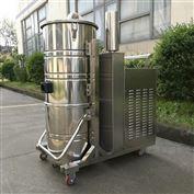 上下桶分离式工业吸尘器