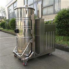 上下桶5.5KW150L工业吸尘器