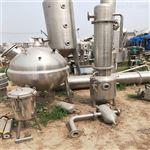 500厂家经营二手球形浓缩蒸发器
