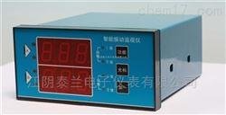 ZXP-J210/ZXP-J200双通道振动监视保护仪