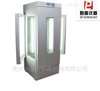 GHP-450光照培養箱