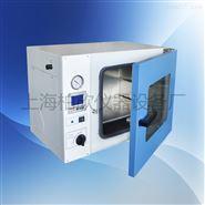DZF-6090(台式)真空干燥箱