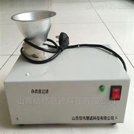 HNM-617杂质度机