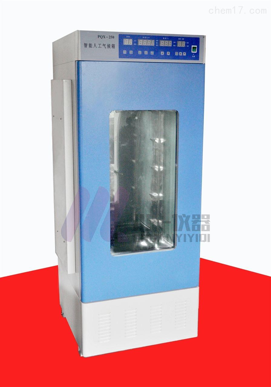 安徽智能光照培养箱PGX-80A昆虫饲养箱250升