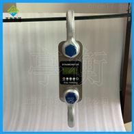 (质量耐用)10吨无线测力计,DL-W3-10T