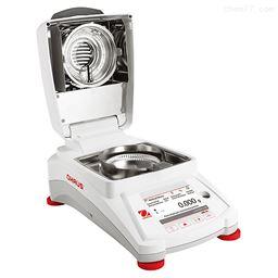 MB120食品制药水分快速测定仪