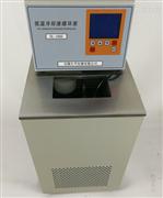 液晶型低溫冷卻循環泵