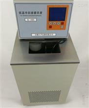 DL-1005液晶型低温冷却循环泵