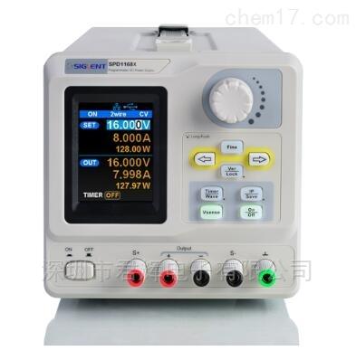 鼎阳SPD1000X系列可编程线性直流电源