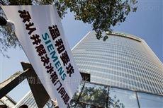 西门子伺服电源中国一级代理