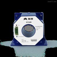 航智IIT600高精度工控级电流传感器600A
