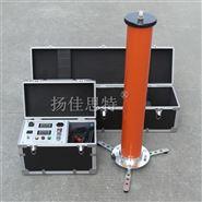 生产厂家直流高压发生器