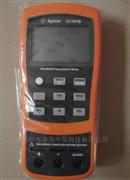 U1733C 手持式電容表