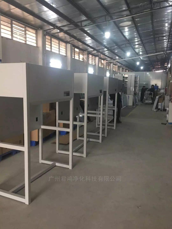 广州市花都区组培用的双面操作超净工作台