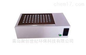 JC-101N型尿碘消解仪