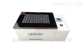 JC-101D-36U石墨尿碘消解仪