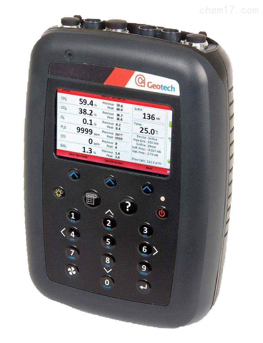 BM 5K(BIOGAS 5000)便携沼气分析仪