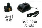 上海旺徐REC-50/REC-85 棘轮充电式切断工具