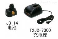 上海旺徐REC-50/REC-85 棘輪充電式切斷工具