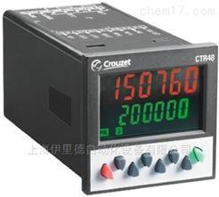 CTR48系列法国Crouzet高诺斯数字计数器CTR48系列