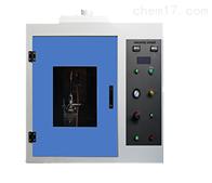 CSI-151帷幕燃烧测试仪