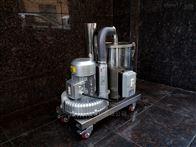 380V不锈钢工业吸尘器