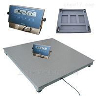 SCS1000公斤防爆电子小地磅