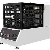 CSI-184皮革水汽渗透性测试仪