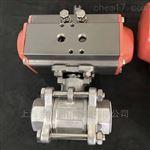 Q611F氣動不鏽鋼內螺紋球閥